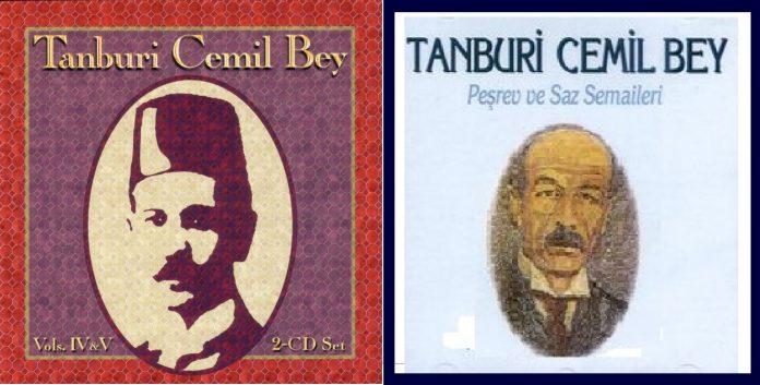 Tanburi Cemil Bey (1)