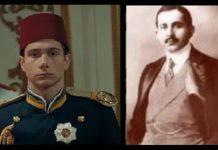 Marş ı Ali GRANDE MARCHE Osmanlı Bahriye Deniz Marşı, Sultan 2. Abdülhamid Oğlu, Şehzade Burhaneddin