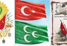 , Osmanlı Türk Milli Marşları Hikayeleri Nelerdir Bestecileri Kimdir Ulusal Marş Listesi Videoları Nedir. Türkiye Bayrağı Osmanlı Bayrakları.