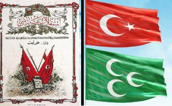 6 Osmanlı ve Türk Milli Marşı Hangisidir? Ulusal Marş Bestecileri ve İlginç Hikayeleri Nedir