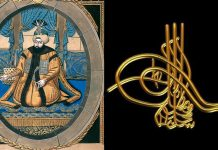 Padişah Sultan 3. Selim Kimdir. Ottoman Empire Ottomano Sultano, Bestekar, Osmanlı Sultanı Hayatı Eserleri Hakkında Bilgiler